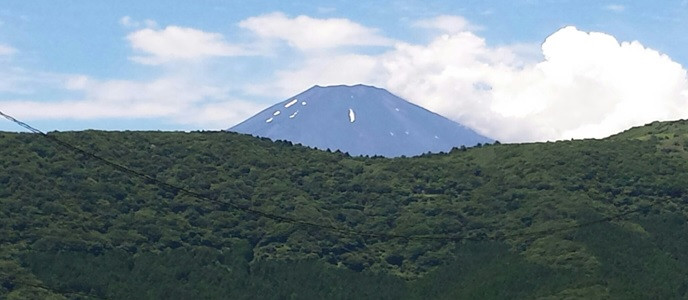 Predstavitev Japonske, december 2016
